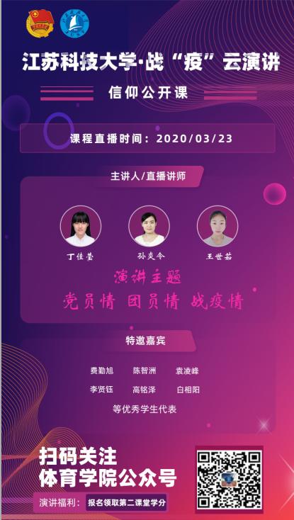 QQ图片20200401171058.png